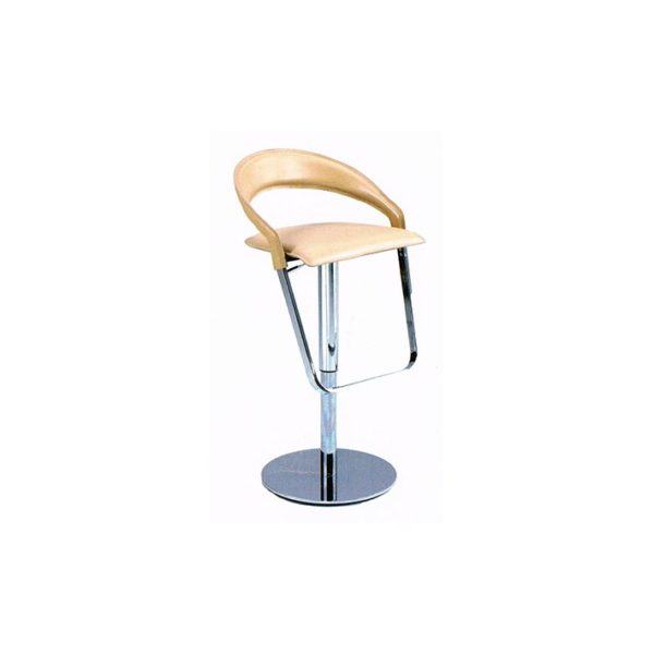 Curved Back Bar Stool