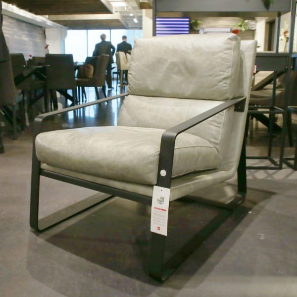 Lugano Accent Chair